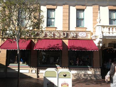 Disneyland Tour: Emporium