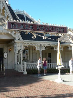 Disneyland Tour: Plaza Pavilion