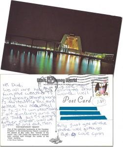 2014_0222_postcard_08a