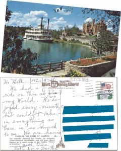 2014_0222_postcard_08b